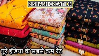 सबसे सस्ते कॉटन सूट | CHEAPEST Fancy cotton Ladies suit wholesale market in delhi chandni chowk
