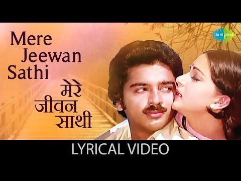 Mere Jeevan Saathi with lyrics   मेरे जीवन साथी गाने के बोल   Ek Duje Ke Liye   Kamaal Hassan/Rati