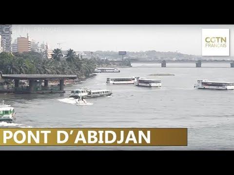La Chine lance les travaux de construction du 4ème pont d'Abidjan