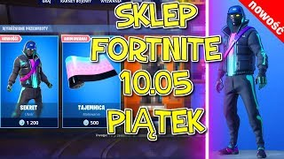 FORTNITE 10.05 STORE-New Skin secret, new mystery painting, Smile, remembrance