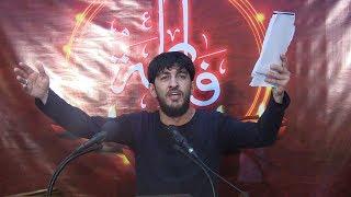 Haci Zahir Mirzevi / Corat mescidi / Xanim Zehra meclisi / Eyyami Fatimiyye 2019