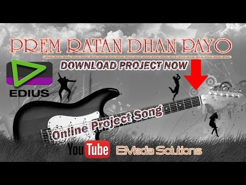 EDIUS HD ONLINE SONG PROJECT DOWNLOAD NOW IN हिंदी