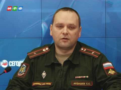 Служба по контракту для крымчан