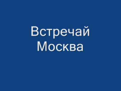 Karandash -Vstre4aji Moskva