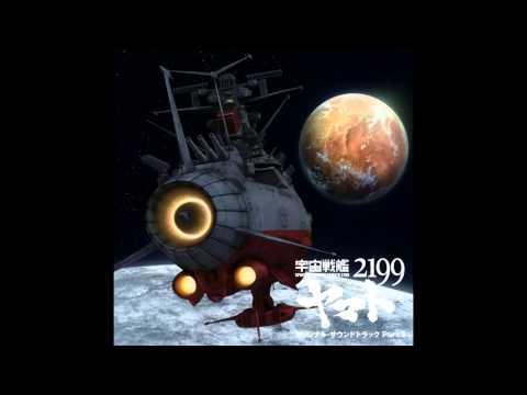 Space Battleship Yamato 2199 OST - Praise Be Our Eternal Glory (Gamilas Anthem)