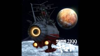 Space Battleship Yamato 2199 OST - Praise Be Our Eternal Glory (Gamilas Anthem)
