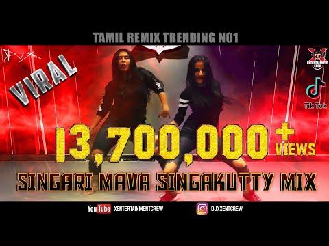 Download [DJ-X] Singari Mava Singakutty Mix - Tamil Folk Hits 2020 • EXCLUSIVE for fans