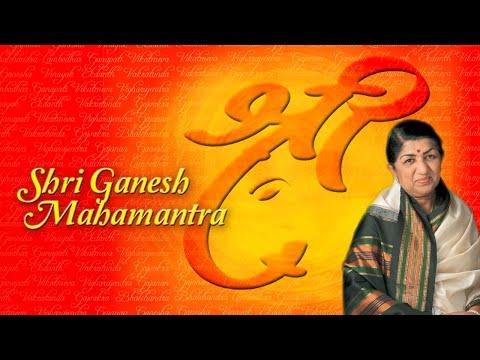 Shri Ganesh Mahamantra | Shri Ganesh | Lata Mangeshkar | Devotional