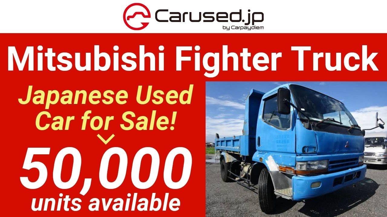 Japanese Used Trucks! We are Carused.jp!! - YouTube
