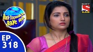 Badi Door Se Aaye Hain - बड़ी दूर से आये है - Episode 318 - 27th August, 2015