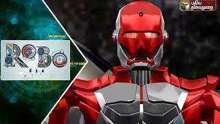 Robo Leaks 18-03-2017 – Puthiya Thalaimurai TV Show
