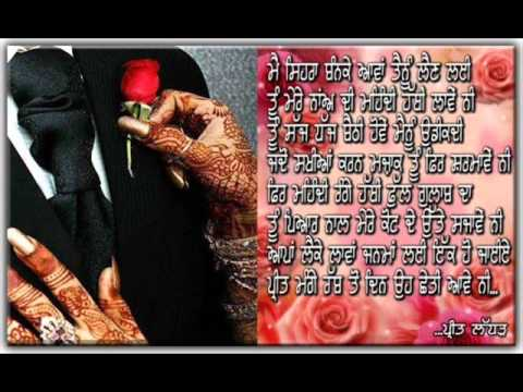 dil wich vasda tu sajjan--punjabi love song.wmv