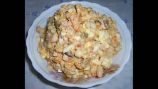 Салат с фасолью- Очень вкусный и сытный