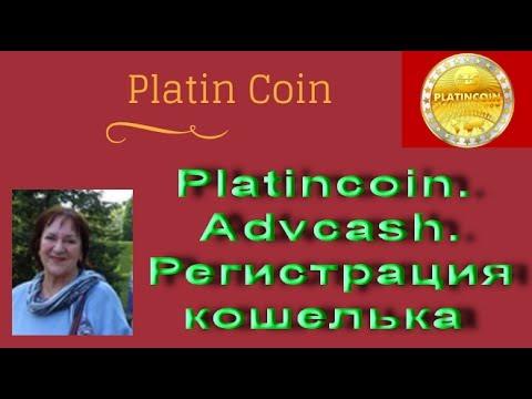 Курс валют в Харькове. Курс доллара (USD), евро (EUR