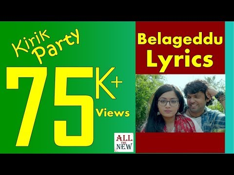 Belageddu Lyrics - Kirik Party - Kannada Song