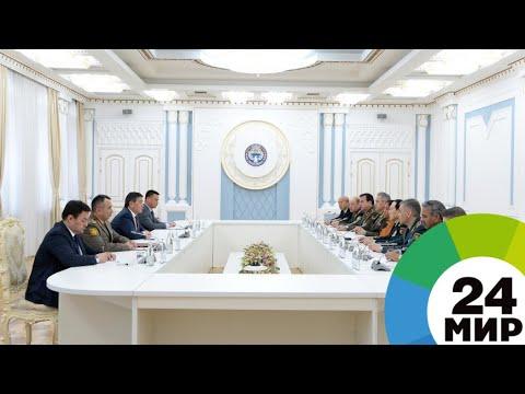 Президент Кыргызстана встретился с министрами обороны ШОС - МИР 24