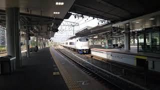 【とうとう置き換えか⁉️】281系特急はるか号関西空港行き 新大阪到着‼️