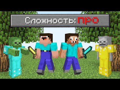 Видео майнкрафт мультфильм майнкрафт