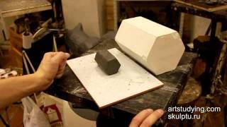 Лепка более сложных геометрических тел - Обучение скульптуре. Введение, 2 серия