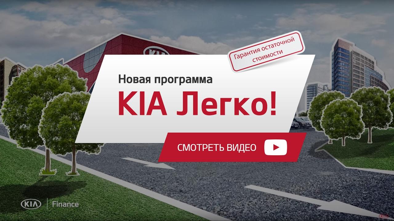 телефон горячей линии kia в россии