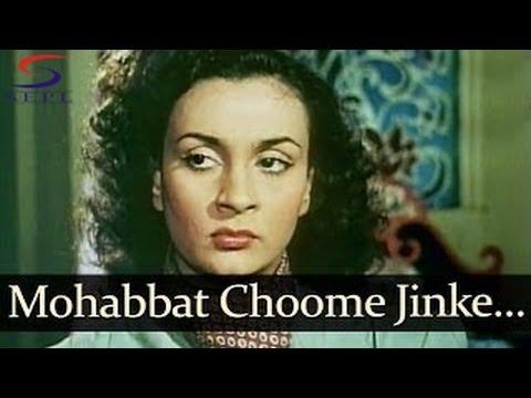 Mohabbat Choome Jinke Haath  Mohammed Rafi, Shamshad Begum  AAN  Dilip Kumar,Nimmi,Premnath