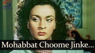 Mohabbat Choome Jinke Haath - Mohammed Rafi, Shamshad Begum - AAN - Dilip Kumar,Nimmi,Premnath