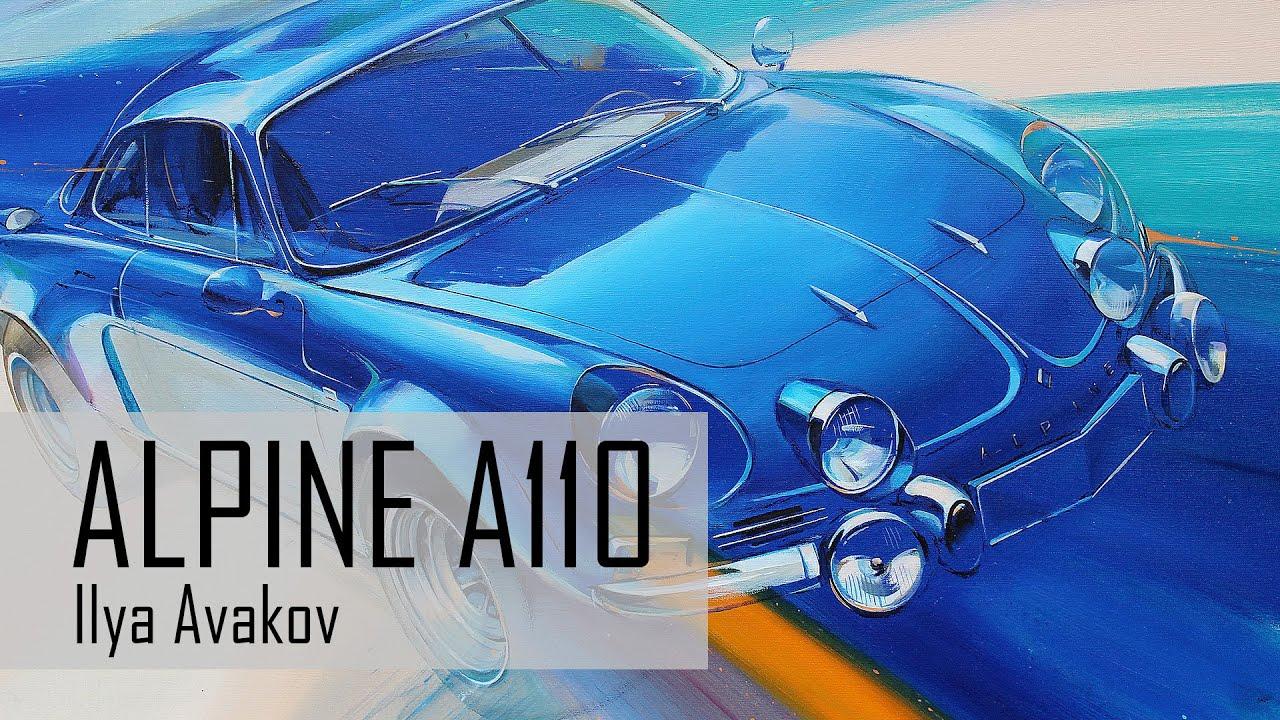 Alpine A110 car art / картина машины
