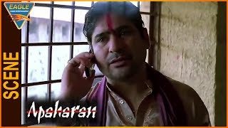 Apaharan Hindi Movie || Yashpal Sharma Phone Call To Commissioner || Eagle Hindi Movies