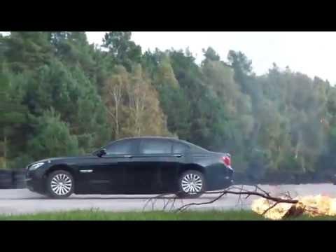 BMW Security Vehicles