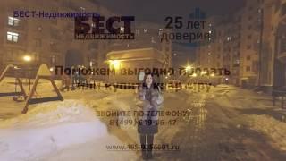 квартира химки | купить квартиру клязьма | квартира жк город набережных  | Шибаева Татьяна(, 2017-01-29T12:01:14.000Z)