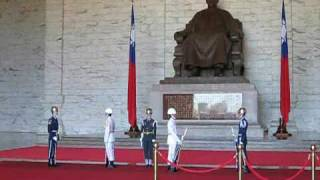 Chiang Kai-shek Memorial Hall: Change the Guard