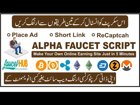 How To Earn Money From Faucet Script