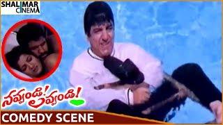 Navvandi Lavvandi Movie || Kamal Haasan Hilarious Comedy Scene || Kamal Haasan || Shalimarcinema