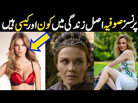 Princess Sofia of kurulus osman Alma terzic biography princess sofya sofia in real life bala hatun