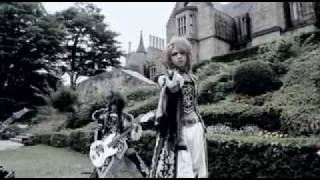 Megaromania  AURORA-destinies of world- PV