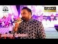 Master saleem l jagrata sari raat hai l जगर त स र र त ह letest master saleem live song kota 2017 mp3