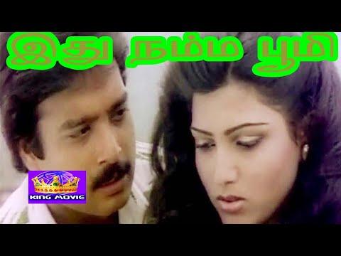 Idhu Namma Bhoomi-Karthik,Napoleon,Kushboo,Manorama,S S Chandran,Mega Hit Tamil Full Movie