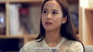 Repeat youtube video [*EXCLUSIVE] 童顏美女趙茹珍 (조여정 Jo Yeo-Jeong) Interview [中字/EN SUB]