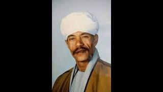 محمد العجوز  يغنى سيرة الحب بصوت رائع . النسخه الاصليه