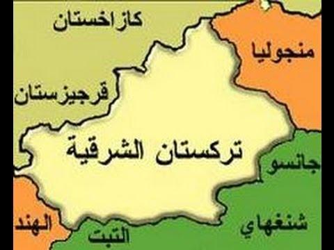 خيرات تركستان الشرقية التي تنهبها الصين