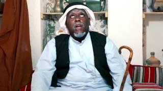 الفيلم التراثي القصير اوه يامال/SHORT FAILM AUH YAMAL تأليف واخراج :مجدي بن جابر هزازي