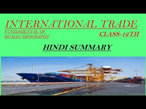 international trade class 12th fundamental of human geography