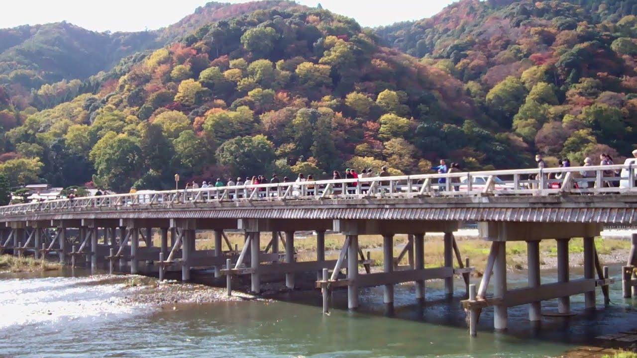 Togetsukyo Bridge Arashiyama District Kyoto Prefecture