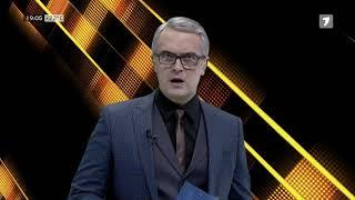 Patrula Jurnal TV, Ediția Din 04.10.2020