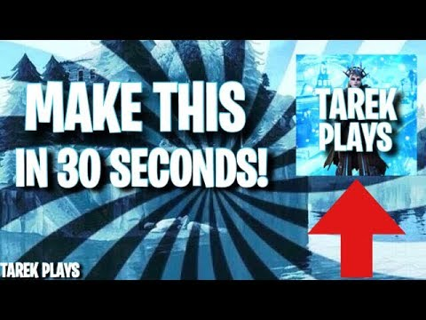 HOW TO MAKE A PRO FORTNITE LOGO IN 30 SECONDS (Tutorial!)