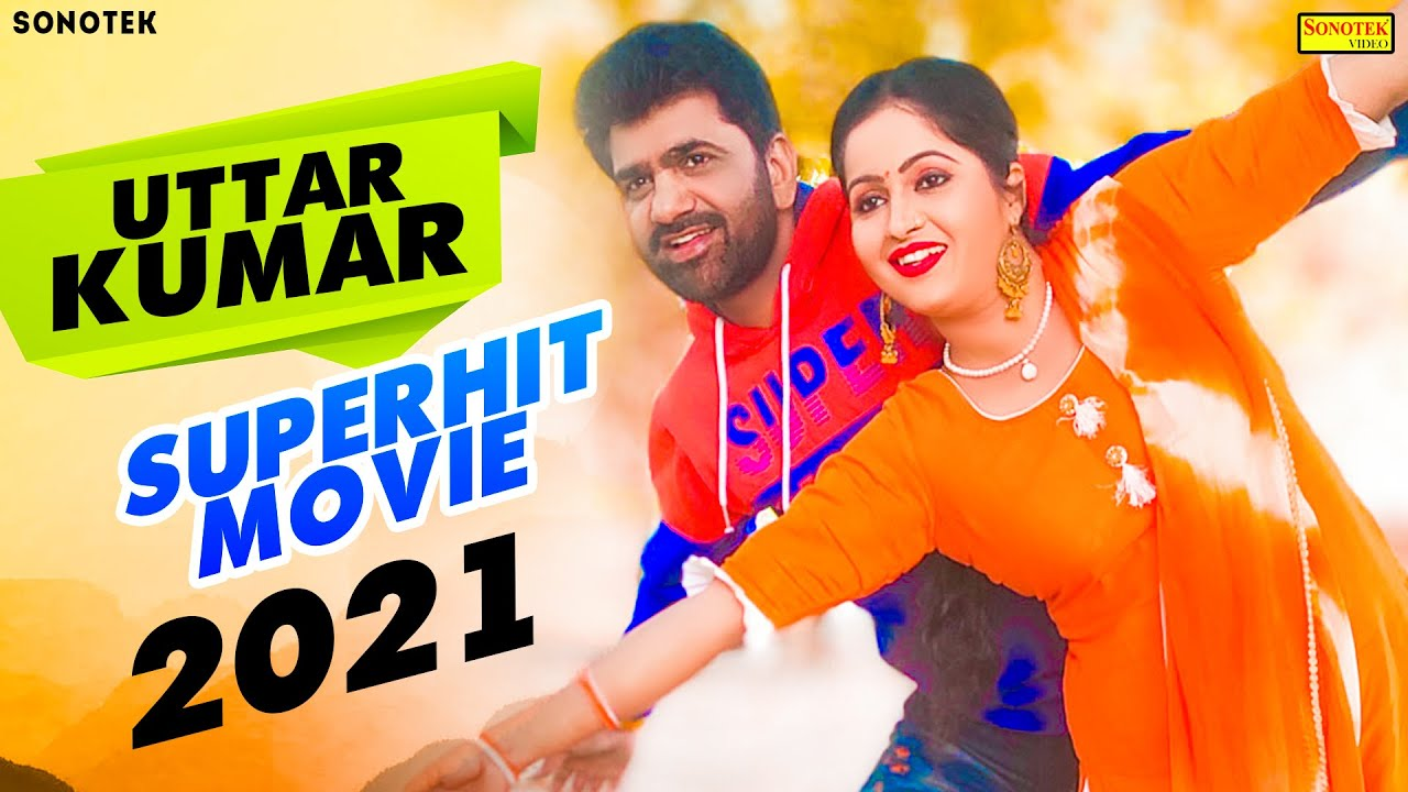 2021 Uttar Kumar |Dhakad Chhora & Kavita Joshi |Super Hit Movie |उत्तर कुमार धाकड़ छोरा व कविता ज