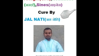 Jal Neti For Beginner And Cure To Allergic Headache Sines  जल नेति एलर्जी साइनेस  By Dushyant Kumar