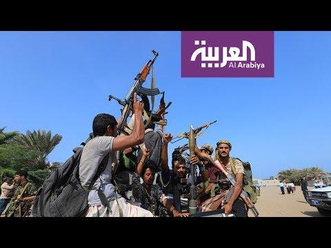 تخوف أممي من انعكاس توتر الخليج على أزمة اليمن  - نشر قبل 3 ساعة