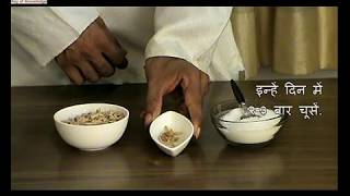 Cough - Ayurveda Herbs Natural Remedies (Hindi)
