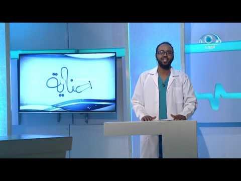 معلومات طبية و دراسات عالمية مهمة لصحتكم !